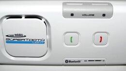 Наушники и Bluetooth-гарнитуры - Bluetooth-гарнитура Mobidick Supertooth Light, 0