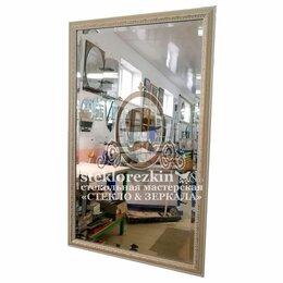 Зеркала - Зеркало ©️ №124 в бежевом багете, 0