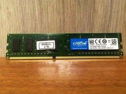 Модули памяти -   Модуль памяти DIMM DDR3L 4GB 1600MHz Crucial…, 0