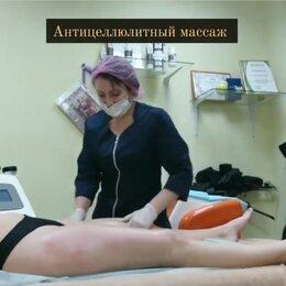 Спорт, красота и здоровье - Ручной и Аппаратный массаж. Коррекция фигуры, 0