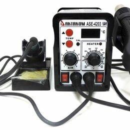 Электрические паяльники - Многофункциональная ремонтная паяльная станция ASE-4203, 0