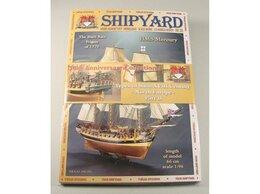 Конструкторы - Набор сборных картонных моделей Shipyard Паруса…, 0