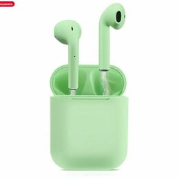Наушники и Bluetooth-гарнитуры - Беспроводные наушники  inPods 12, зелёные, 0