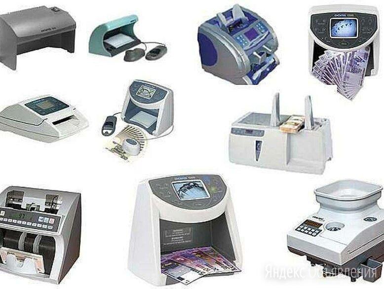 Банковское оборудование  по цене 5000₽ - Детекторы и счетчики банкнот, фото 0