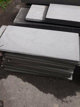 Тротуарная плитка, бордюр -  Тротуарная камень природный (Армянский камень)…, 0