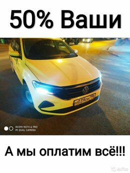 Водитель - Водитель такси на автомобиль компании, 0
