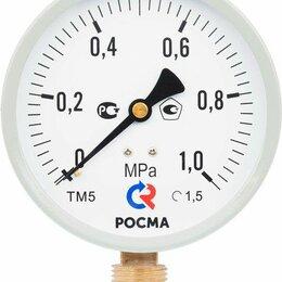 Измерительные инструменты и приборы - Манометр ТМ-510P.00 (0-0,6МПа) G1/2.1,5.M2, 0