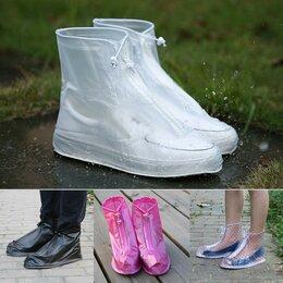 Аксессуары - Защитные чехлы для обуви XL 41-42, 0