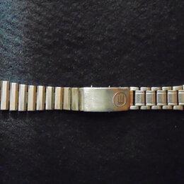 Ремешки для часов - Звенья для браслетов от часов, 0