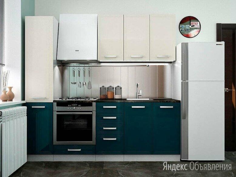 Кухня Виста 3.0 метра по цене 25460₽ - Мебель для кухни, фото 0