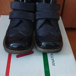 Ботинки - Woopy ботиночки осень, 0