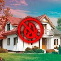 Охрана и безопасность - Охранно-пожарная сигнализация, видеонаблюдение, 0