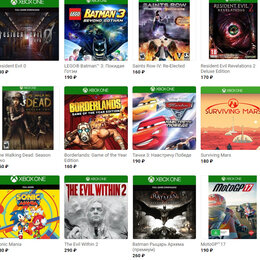 Игры для приставок и ПК - Более 115 игр на Xbox one, 0