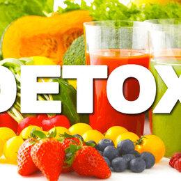 Наборы - Программа по очищению организма от токсинов и снижения веса, 0