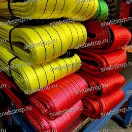 Грузоподъемное оборудование - Строп текстильный 3тн  5 метров, 0