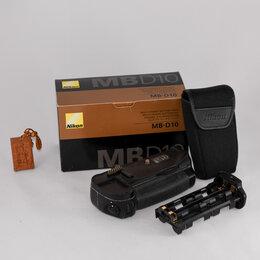 Фотоаппараты - Оригинальный Nikon MB-D10 батарейный блок на Nikon D300, D300s, D700, 0