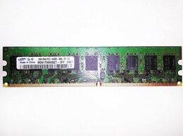 Модули памяти - RAM DDR2/2048/6400(800) ECC, 0