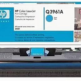 Аксессуары для принтеров и МФУ - Заправка картриджа HP Q3961A (122A), для принтера HP Color LaserJet /CLJ-2550, , 0