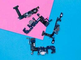 Платы и микросхемы - Нижняя плата для Samsung Galaxy (S - серия), 0