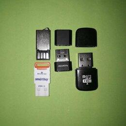 Устройства для чтения карт памяти - Картридеры microSD карт, 0