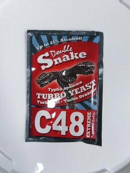 Ингредиенты для приготовления напитков - Турбо дрожжи Double Snake С48 (130 гр), 0