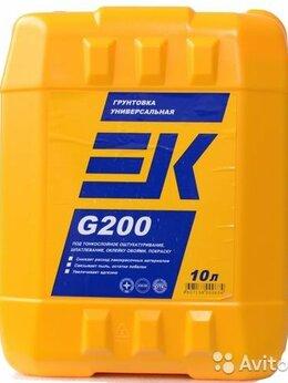 Строительные смеси и сыпучие материалы - Грунт ЕК-G200, 0