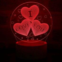 """Ночники и декоративные светильники - Светильник 3D """"I Love You"""", 0"""
