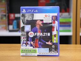 Игры для приставок и ПК - Fifa 21 - PS4 Б.У (Обмен), 0