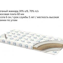Матрасы и наматрасники - Наматрасник StandartCoco-60x160, 0
