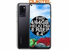 Мобильные телефоны - НОВЫЕ Oukitel C21 Black FullHD Helio P60 4/64GB, 0