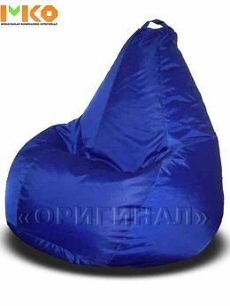Кресла-мешки - Кресло мешок XL оксфорд синее (130х90 см), 0