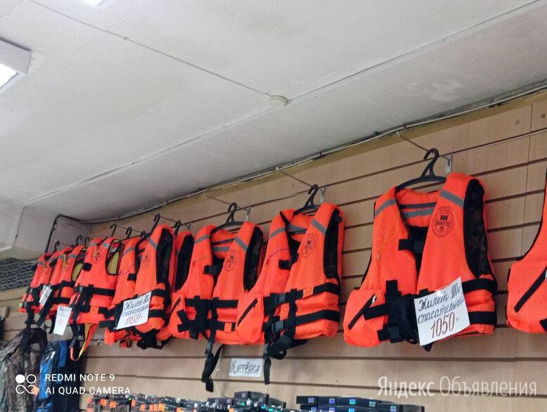 Спасательный жилет 80-100 кг беларусь по цене 1200₽ - Спасательные жилеты и круги, фото 0