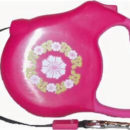Поводки  - Рулетка-поводок для мелких собак, 0
