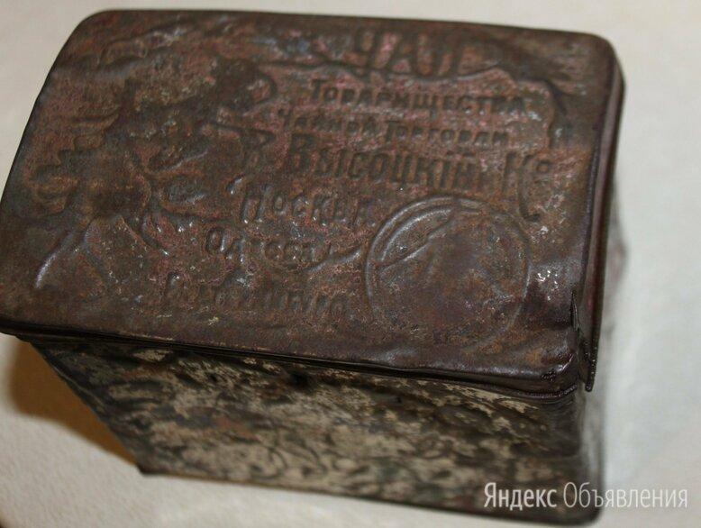 коробка конфетница  нач века РЕТРО. по цене 500₽ - Посуда, фото 0