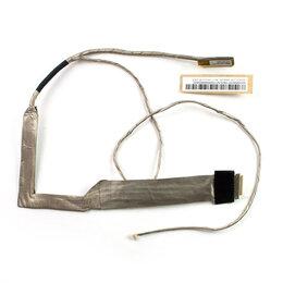 Аксессуары и запчасти для ноутбуков - Шлейф матрицы 40 pin для ноутбука Lenovo IdeaPad…, 0