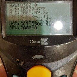 Сканеры считывания штрих-кода - ТСД Сканер/Терминал CipherLab 8300, 0