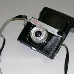 Пленочные фотоаппараты - Плёночный фотоаппарат «Смена-8М» СССР., 0