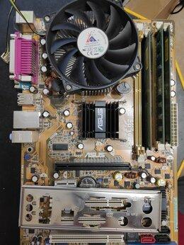 Материнские платы - Комплект Asus P5LD2 SE 945 + E6300 + DDR2 4GB, 0