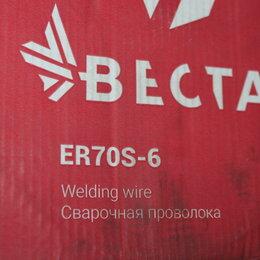 Электроды, проволока, прутки - проволока сварочная 1.2 мм 18 кг, 0