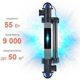 Прочие аксессуары - Ультрафиолетовая установка Elecro Steriliser UV-C E-PP-55, 0