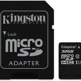 Карты памяти - Карта памяти kingston microsdhc 32 гб, 0