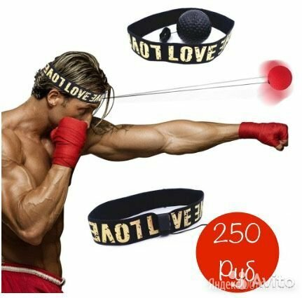 Боксерский тренажёр «файтбол» по цене 250₽ - Аксессуары и принадлежности, фото 0