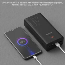 Универсальные внешние аккумуляторы - 40.000 mAh Power Bank 18 Вт /QC3.0 быстрая зарядка, 0