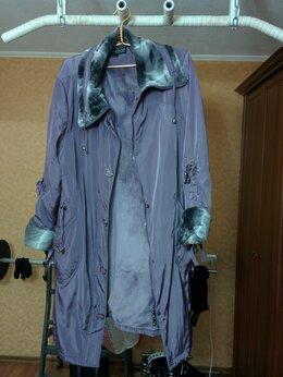 Пальто - Пальто женское новое 56-58 размер, 0