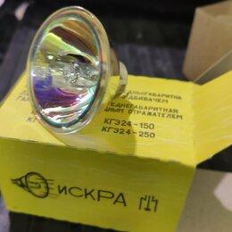 Лампочки - Лампа 24v 150w со встроенным отражателем, 0