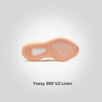 Adidas Yeezy Boost 350 Linen (Адидас Изи Буст 350) Оригинал по цене 28000₽ - Кроссовки и кеды, фото 3