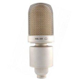 Микрофоны - Октава МК-105Н Микрофон конденсаторный в…, 0