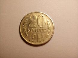 Монеты - Монеты СССР, 0