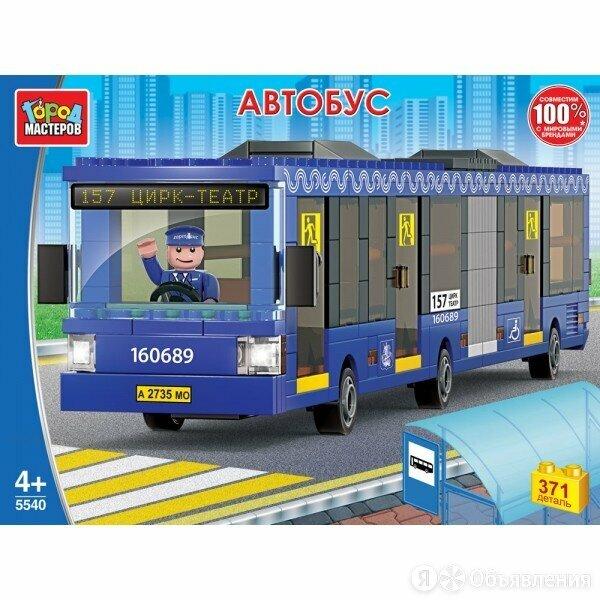 Конструктор Автобус с гармошкой, 367 детали по цене 1410₽ - Конструкторы, фото 0