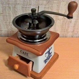 Кофемолки - Кофемолка ручная металлическая чаша MAYER & BOCH, НОВАЯ., 0